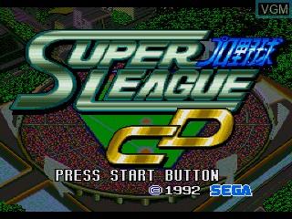 Image de l'ecran titre du jeu Pro Yakyuu Super League CD sur Sega Mega CD