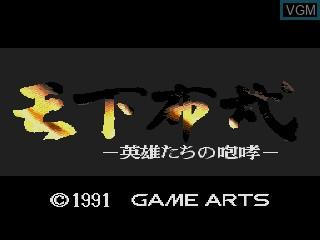 Image de l'ecran titre du jeu Tenkafubu - Eiyuutachi no Houkou sur Sega Mega CD