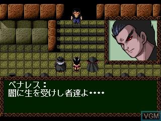 Image du menu du jeu 3x3 Eyes - Legend of the Divine Demon sur Sega Mega CD