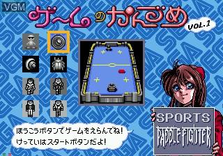 Image du menu du jeu Game no Kandume - Vol. 1 sur Sega Mega CD