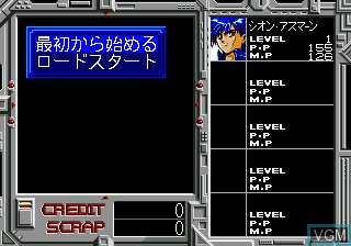 Image du menu du jeu Alshark sur Sega Mega CD