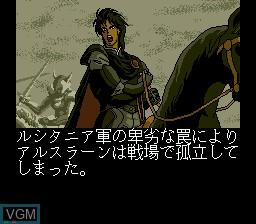 Image du menu du jeu Heroic Legend of Arslan, The sur Sega Mega CD
