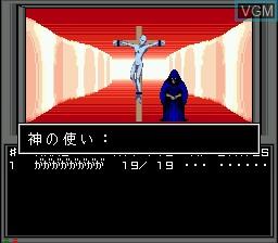 Sin Megami Tensei