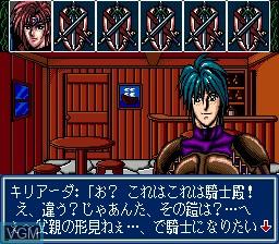 Image in-game du jeu Arcus 1-2-3 sur Sega Mega CD
