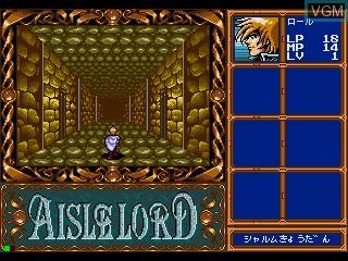Aisle Lord