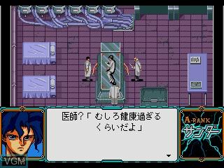 A-Rank Thunder - Tanjou-hen
