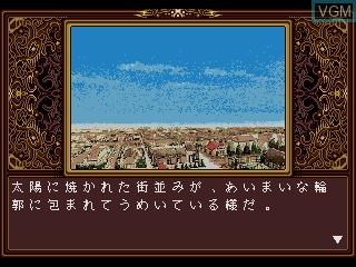 Image in-game du jeu Psychic Detective Series Vol. 4 - Orgel sur Sega Mega CD