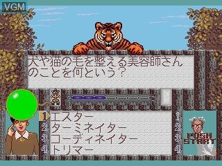 Image in-game du jeu Quiz Scramble Special sur Sega Mega CD