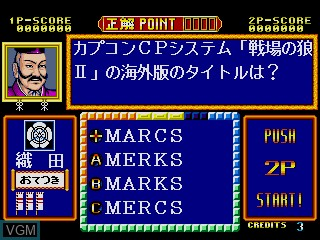 Image in-game du jeu Quiz Tonosama no Yabou sur Sega Mega CD