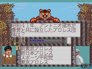 Image in-game du jeu WonderMega Collection sur Sega Mega CD