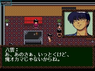 Image in-game du jeu 3x3 Eyes - Legend of the Divine Demon sur Sega Mega CD