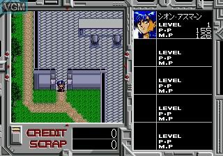 Image in-game du jeu Alshark sur Sega Mega CD