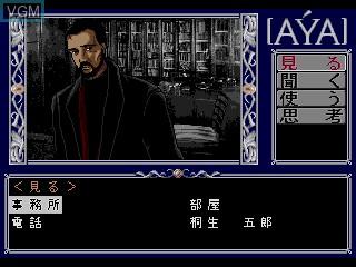 Image in-game du jeu Psychic Detective Series Vol. 3 - Aya sur Sega Mega CD