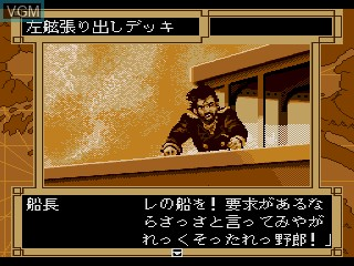 Image in-game du jeu Nostalgia 1907 sur Sega Mega CD