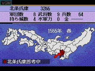 Image in-game du jeu Tenkafubu - Eiyuutachi no Houkou sur Sega Mega CD