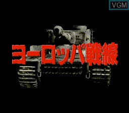 Image de l'ecran titre du jeu Europa Sensen sur Sega Megadrive