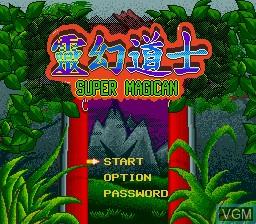 Image de l'ecran titre du jeu Elf Wor sur Sega Megadrive