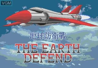 Image de l'ecran titre du jeu Earth Defend, The sur Sega Megadrive
