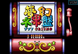 Image de l'ecran titre du jeu 777 Casino sur Sega Megadrive