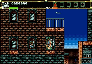 Image du menu du jeu El Viento sur Sega Megadrive