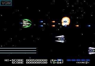 Image du menu du jeu Eliminate Down sur Sega Megadrive