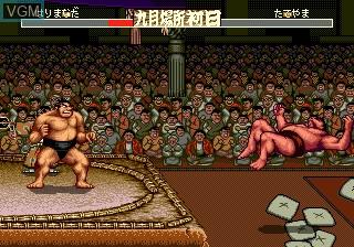 Image in-game du jeu Aah! Harimanada sur Sega Megadrive