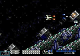 Image in-game du jeu Eliminate Down sur Sega Megadrive