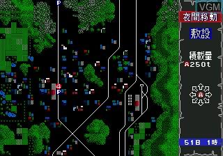 Image in-game du jeu A Ressha de Gyoukou MD sur Sega Megadrive