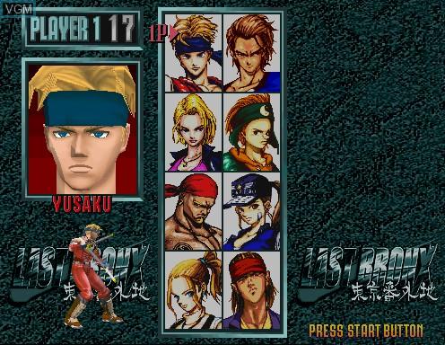 Image du menu du jeu Last Bronx sur Model 2