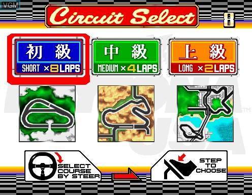 Image du menu du jeu Daytona USA sur Model 2
