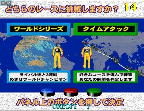 Image du menu du jeu Sega Ski Super G sur Model 2
