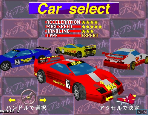 Image du menu du jeu Super GT 24H sur Model 2