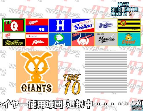 Image du menu du jeu Dynamite Baseball sur Model 2