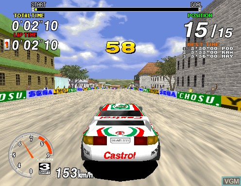 Image in-game du jeu Sega Rally sur Model 2
