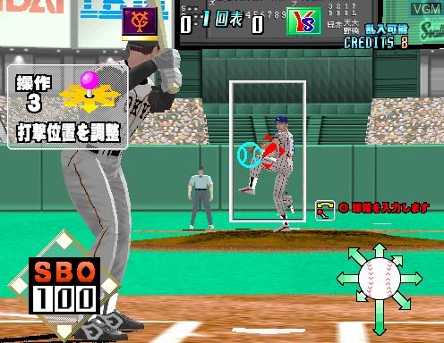 Dynamite Baseball
