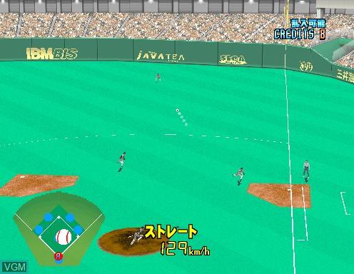 Image in-game du jeu Dynamite Baseball sur Model 2