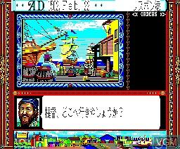 Daikoukai Jidai