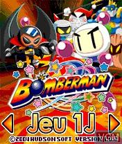 Image de l'ecran titre du jeu Bomberman sur Nokia N-Gage