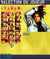 Image du menu du jeu King of Fighters Extreme, The sur Nokia N-Gage