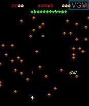 Image in-game du jeu Atari Masterpieces Vol. II sur Nokia N-Gage