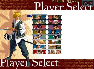 Image du menu du jeu Bakumatsu Roman Dai Ni Maku Gekka no Kenshi - Tsuki ni Saku Hana, Chiriyuku Hana sur SNK NeoGeo CD