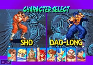 Image du menu du jeu Breakers sur SNK NeoGeo CD