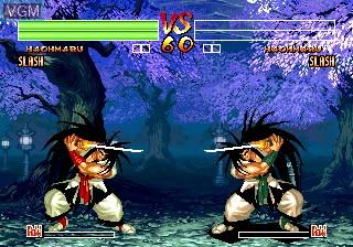 Samurai Spirits - Amakusa Kourin