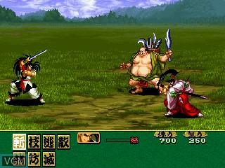 Shinsetsu Samurai Spirits - Bushidohretsuden