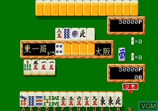 Mahjong Kyo Retsuden - Nishi Nihon Hen