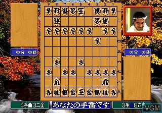 Shougi no Tatsujin - Master of Syougi