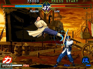 Image in-game du jeu Bakumatsu Roman Gekka no Kenshi sur SNK NeoGeo CD