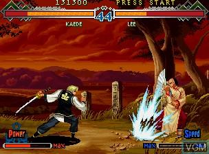 Image in-game du jeu Bakumatsu Roman Dai Ni Maku Gekka no Kenshi - Tsuki ni Saku Hana, Chiriyuku Hana sur SNK NeoGeo CD