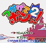Image de l'ecran titre du jeu Puzzle Tsunagete Pon 2 sur SNK NeoGeo Pocket