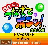 Image de l'ecran titre du jeu Puzzle Tsunagete Pon Color sur SNK NeoGeo Pocket